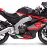 Aprilia GPR 250 Price in India, Launch, Full Specifications, Mileage, Engine